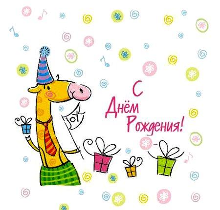 Нарисовать поздравление с днем рождения подруге 80